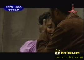Abeba Desalegn - Nuro Ft Abrish Zeget