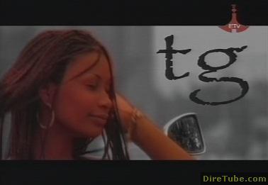 Tigist Weyeso - Emenegn [NEW Video Clip]