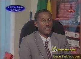ETV Amhara Program - Interview with Dr. Werotaw Bezabih