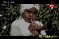 Minalush Reta - Yehun Bele