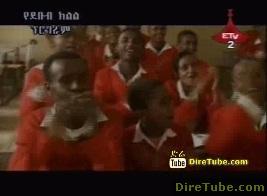 Heber Zema - Ethiopian Tradition Music Collection