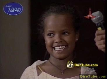 Ethiopian Idol - Young Hanna Girma Special Winner of this Year Ethiopian Idol