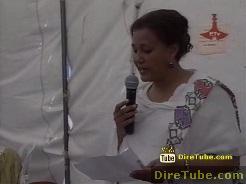 Women Poets Present - Ethiopian Poem