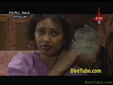 Abeba Desalegn - Nuro Ft Abrish Zeget [NEW Video Clip]
