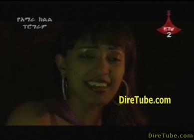 Abeba Desalegn - Alemeknateh Askenagn [New Video Clip]