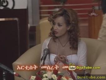 Interview - Artist Meseret Mebrate - Part 2