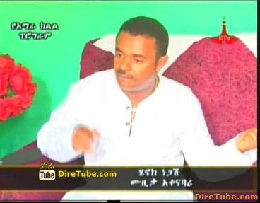 Amhara TV - Meet Henok Negash - Interview