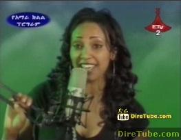 Abeba Desalegn - Menem Salawke