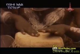 Heber Zema - Ethiopian Traditional Music Selection