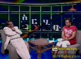Arhibu - Interview with Artist Hailu Tsegaye - Part 2