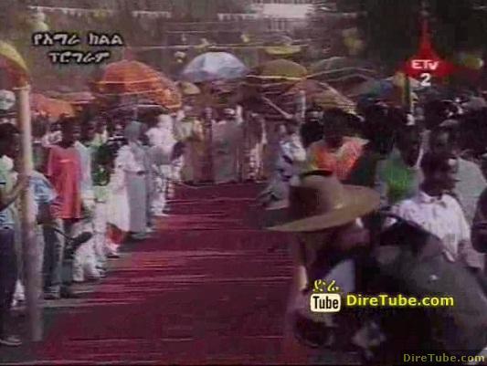 ETV - Amhara Program - Epiphany Celebration across Amhara Region Part 1 of 2