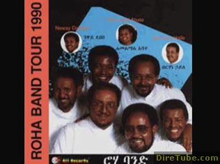 Roha Band - Instrumental - Hode Mela Mela