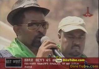 Ethiopian News - Ethiopian Artists and Gov' t Officials Visit to Renaissance Bridge