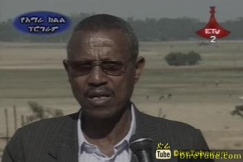 Amhara TV - Taking Care of Elders