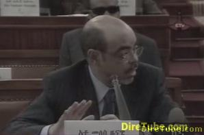 Ethiopian News - ETV Full Amharic News - April 06, 2011