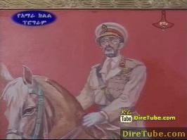 KineTbeb - Ethiopian Painter
