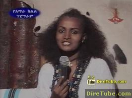 Kegnit - Ethiopian Traditional Music Collection - 2/2