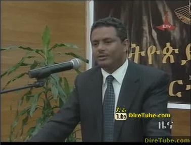 Ethio-Sport - ETV 1PM Sport News - Decc 22, 2010