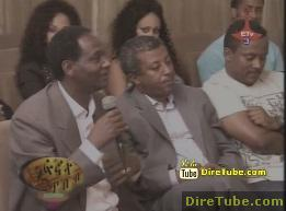 FenoteTbeb - Discussion on Ethiopian Traditional Music with Modern - 1/2