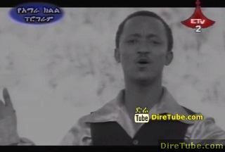Yohannes Mulugeta - Arhibu [NEW! Bahilawi Song]