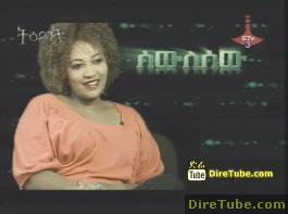 Teyint - SewLesew TV Drama Behind the Scene - 2