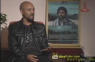 Movie Review - Muse - First International Standard Tigrigna Movie