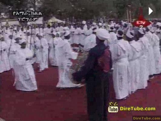 ETV - Amhara Program - Epiphany Celebration across Amhara Region Part 2 of 2