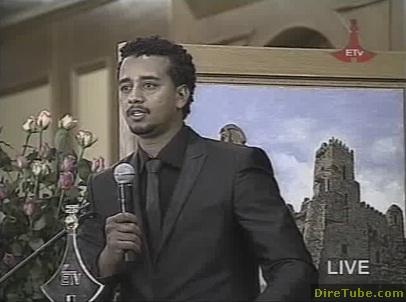 Ethiopia TV - Full ERTA Award for Gemena Drama Stars - Part 2