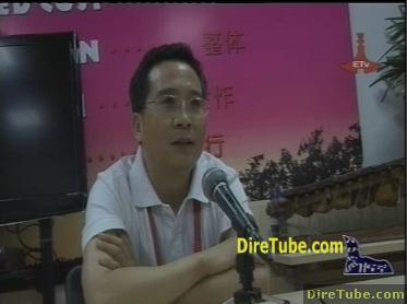 Ethio-China Relation - ETV Special Program on Ethio China Music Concert